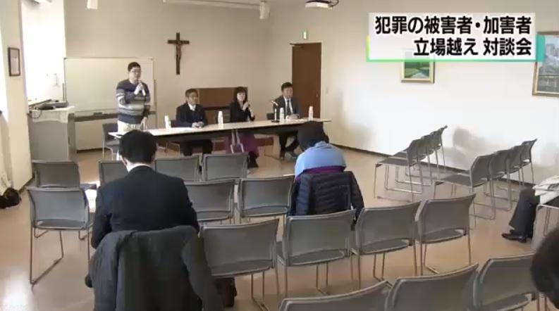 マザーハウスの活動がNHKニュースで放映されました