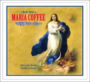 マリアコーヒーのイメージ